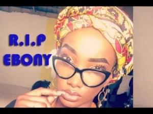 Video: EBONY